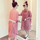 格子襯衫女長袖春秋大碼女裝韓版寬鬆上衣設計感小眾中長款襯衣裙「時尚彩紅屋」