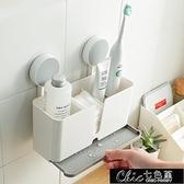 牙刷架 牙刷電動置物架壁掛式衛生間梳子筒放置盒多功能免打孔吸壁
