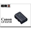 Canon LP-E6NH 原廠電池﹝R5、R6 適用﹞公司貨