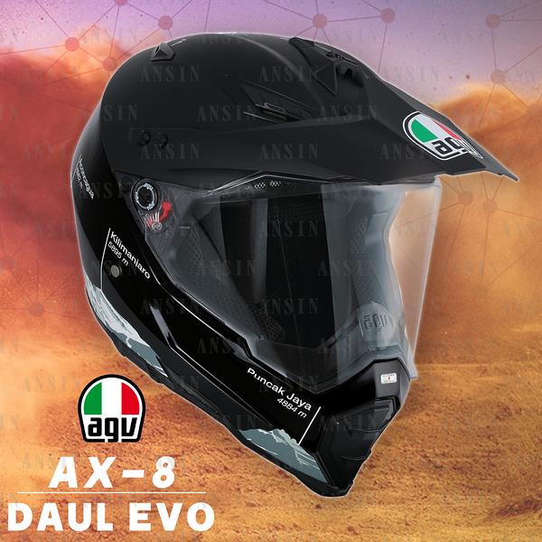 [中壢安信] 義大利 AGV AX-8 DUAL EVO 彩繪 WILD FRONTIER 黑白 越野安全帽 全罩 鳥帽