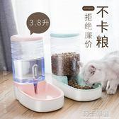寵物飲水器貓咪自動喂食器狗狗喝水器小狗飲水機貓喂水器狗碗用品CY 酷男精品館
