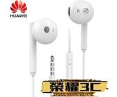 有線耳機 華為原裝AM115/AM116耳機#原配高音質半入耳式3.5mm圓孔有線手機線  【新品】 618購物