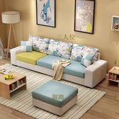布藝沙發小戶型簡約現代客廳家具可拆洗轉角組合三人位 露露日記