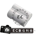 【EC數位】Olympus 數位相機 E-3 E-5 E-30 專用 BLM-5 高容量防爆電池 E3 E5 E30 BLM5