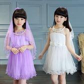 洋裝 2018夏季新款4女孩大童公主6洋裝8小學生12紗裙10錶演裙子15歲 芭蕾朵朵