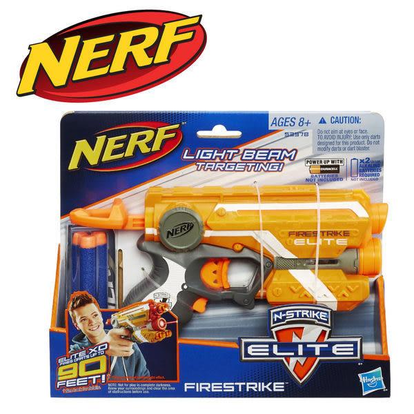 NERF ELITE系列 夜襲者紅外線衝鋒槍 (孩之寶Hasbro)