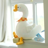 兒童安撫睡覺布娃娃 可愛大白鵝毛絨玩具 小玩偶鴨子軟公仔【少女顏究院】