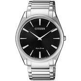 CITIZEN 星辰(AR3071-87E) 光動能 時尚 男錶