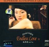 【停看聽音響唱片】【CD】姚斯婷:Endless Love Ⅳ纯銀版