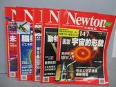 【書寶二手書T6/雜誌期刊_PFC】牛頓_147~152期_共5本合售_圖說宇宙的形貌等