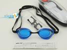 *日光部屋* arena (公司貨)/AGL-120-BYL 競泳/無墊式/小鏡面泳鏡
