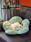 貓窩四季通用貓墊子冬季保暖人寵兩用狗墊貓咪床籠墊地墊寵物用品 小山好物