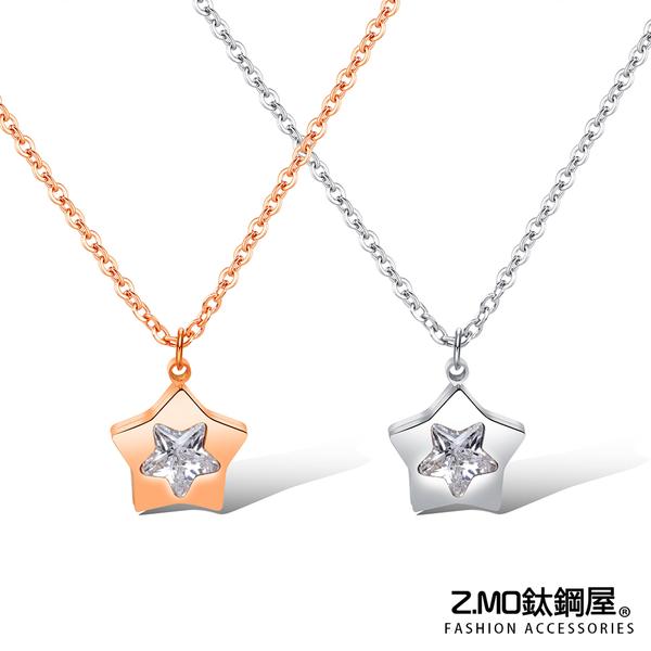 Z.MO鈦鋼屋 白鋼項鍊 女生項鍊 星星鑲鑽項鍊 氣質項鍊 聖誕節禮物 單件價【AKS1400】