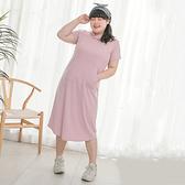 純色含棉休閒口袋連帽短袖長洋裝--適 XL~6L OrangeBear《DA5367》