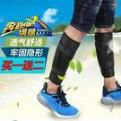 負重綁腿沙袋 10公斤運動透氣綁腿...