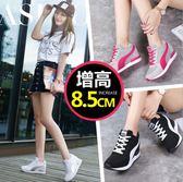 丁果、女鞋35-40►輕軟舒適隱形內增高鞋小心機美型流線網面內增高休閒鞋*3色