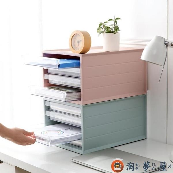 衣服整理箱疊加抽屜式收納箱多層衣物收納盒【淘夢屋】