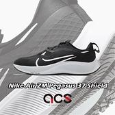 Nike 慢跑鞋 Air ZM Pegasus 37 Shield 黑 白 男鞋 防水 跑步 慢跑 運動鞋 【ACS】 CQ7935-002