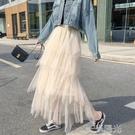 很仙a字裙子女半身裙春裝新款韓版網紗中長款高腰蛋糕裙長裙  一米陽光
