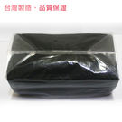 【50入】台灣製造♥MIT♥品質保證♥四...
