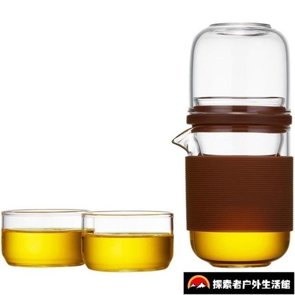旅行功夫茶具套裝便攜包式小套玻璃快客一壺二杯戶外隨身簡易泡茶【探索者户外】