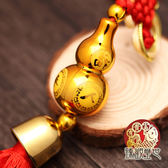 葫蘆 招財保平安鎮宅葫蘆吊飾 含開光  臻觀璽世 IS0403-1