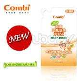 康貝Combi 酵素奶瓶蔬果洗潔液補充包800ml