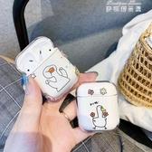 開心鴨airpods保護套透明硬殼新airpods2保護殼可愛卡通潮牌蘋果無線 麥琪