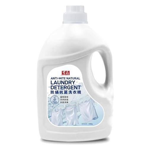 【寵物王國】東森-耐斯防蟎抗菌洗衣精暖陽馨香3500g(新版)