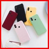 純色矽膠軟殼華為Y9 Prime Y7 Y6 pro 2019 Nova 5T 4e 3e 3i手機殼條紋旅行箱保護殼