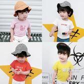 優惠兩天-短袖T恤男童短袖女童t恤女2018新品兒童體恤寶寶半袖夏裝嬰兒上衣童裝潮4色