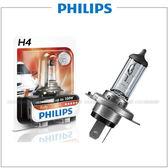 【愛車族購物網】PHILIPS飛利浦H4 12V 100/90W 越野加強型燈泡