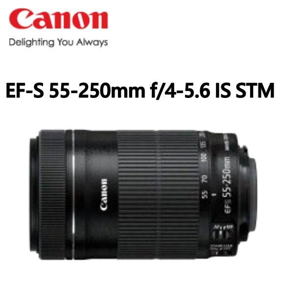 《映像數位》Canon EF-S 55-250mm f/4-5.6 IS STM 望遠變焦鏡【全新平輸盒裝】*