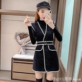 吊帶裙 2020秋冬季新款小個子小香風氣質背心裙子馬甲毛呢洋裝兩件套裝 開春特惠