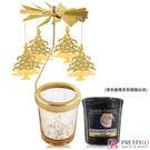 O'Pretty 歐沛媞 歐式旋轉燭罩蠟燭台(金)-多款可選 限量加贈YANKEE CANDLE 香氛蠟燭【美麗購】