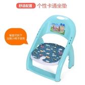 家用靠背椅兒童叫叫椅0-1-2-3歲墊子坐椅幼兒嬰兒單個玩具防水安