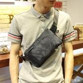 男胸包新款男士胸包迷彩牛津布潮流休閒單肩韓版斜跨包小背包潮牌 麥吉良品