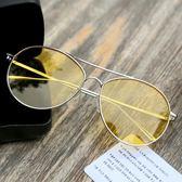新款墨鏡男士開車偏光太陽鏡女圓臉明星潮人個性黃色夜視眼鏡 范思蓮恩
