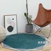 降價最後兩天-圓形地毯後現代輕奢客廳茶幾圓形小地毯復古設計圖案樣板房間臥室床邊墊xw
