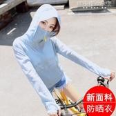 夏季新款防曬衣女短款薄外套潮騎車長袖防曬服大碼空調防曬衫 韓小姐的衣櫥