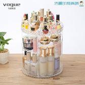 尾牙年貨節旋轉化妝品收納盒透明亞克力化妝盒洛麗的雜貨鋪