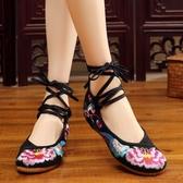 漢服搭配繡花鞋女 老北京布鞋民族風系帶休閒單鞋女鞋 週年慶降價