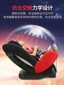 兒童安全座椅汽車用0-3-4-12歲嬰兒寶寶新生兒坐椅可躺isofix接口 亞斯藍