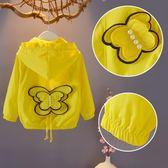 女小童新款寶寶秋季外套連帽夾克兒童長袖拉鏈衫幼兒休閒蝴蝶上衣