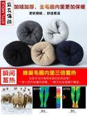 麻衣傳說羊毛襪 男冬季加厚毛巾襪中筒 刷毛厚保暖毛圈羊毛襪子男