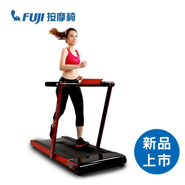 新品上市◢ FUJI Happy run 平板樂跑機 FT-700