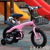 兒童腳踏車 自行車 兒童自行車2-3-5-6-8歲男女小孩子童車12/14/16/18寸寶寶單車DF  免運 維多