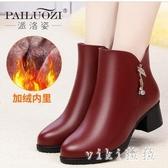 媽媽棉鞋女秋冬季加絨中年女靴皮鞋保暖粗跟棉靴中老年短靴 XN7320【VIKI菈菈】