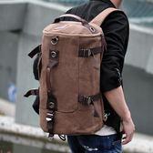 後背包男韓版戶外旅行背包帆布男士背包大容量圓桶包學生雙肩背包 WY 快速出貨 全館八折