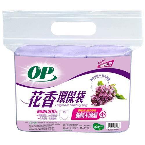 【買一送一】OP花香環保分解垃圾袋-薰衣草(小)【愛買】